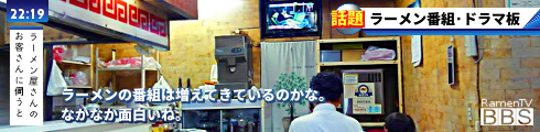 TV番組・ドラマ